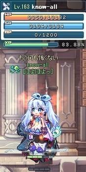 2014_02_24_18_04_28_000.jpg