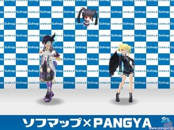 pangyaT_2500.jpg