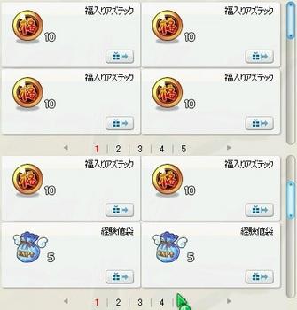 pangya_068.jpg
