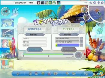 pangya_087.jpg