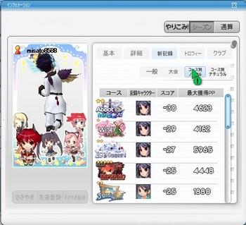 pangya_1350.jpg