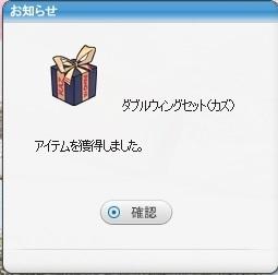 pangya_220.jpg