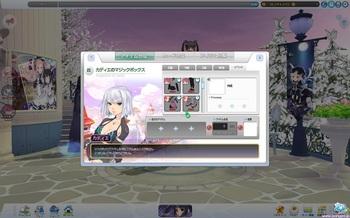 pangya_312.jpg