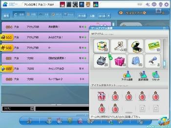 pangya_376.jpg
