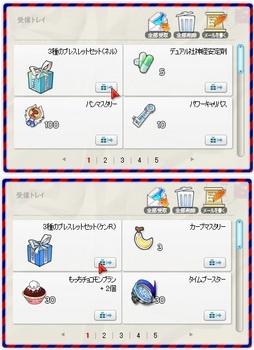 pangya_3869.jpg
