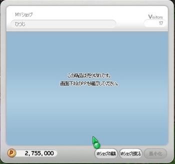 pangya_4035.jpg