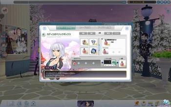 pangya_4463.jpg