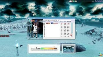 pangya_696.jpg