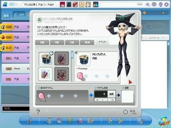 pangya_812.jpg