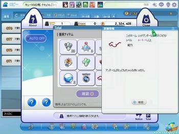 pangya_820.jpg