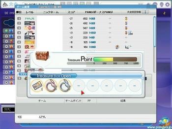 pangya_186.jpg