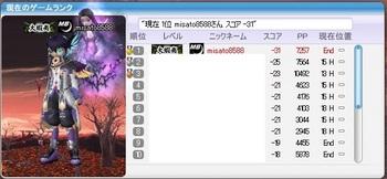 pangya_2327.jpg