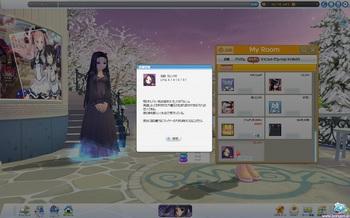 pangya_239.jpg
