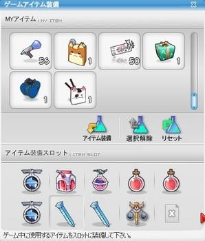 pangya_2953.jpg