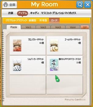 pangya_4107.jpg