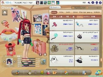 pangya_514.jpg