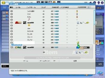 pangya_648.jpg