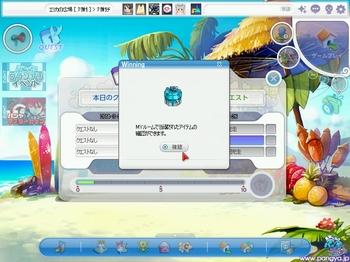 pangya_803.jpg