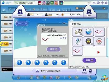 pangya_809.jpg
