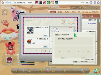 pangya_968.jpg